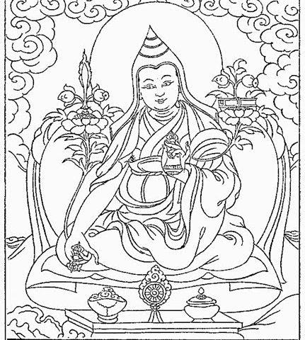 Ju Mipham Rinpoche